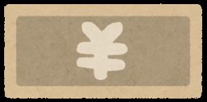 Money_yen_bill3